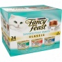 Fancy Feast Loaf 3-flavor Variety Pack Cat Food, 24ct