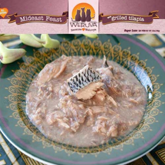 Weruva Mideast Feast Cat Food 3oz Case Of 24 Cans