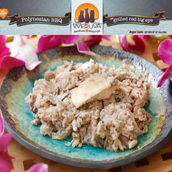 Weruva Polynesian Bbq Cta Food 3oz Case Of 24 Cans